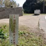 灘山登山道入口そばにある駐車スペースの画像