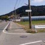 県道575号線沿いの岩門城跡への入口の画像