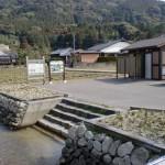 裂田溝跡の駐車場の画像