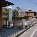 山田バス停の画像