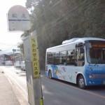 松尾バス停の画像