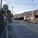 叶嶽宮前バス停の画像
