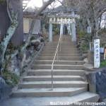 叶岳登山口(今宿)