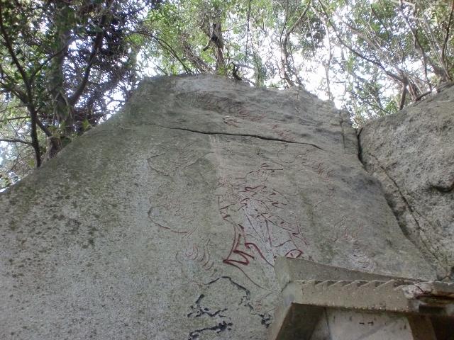 叶岳・高祖山の登山口 叶嶽宮前と野外活動センターへのアクセス