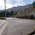 今宿野外活動センターバス停