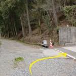 旭化成と山家登山口への分岐