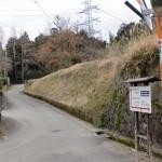 高木神社入り口の画像