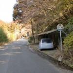 古処山入口バス停の画像