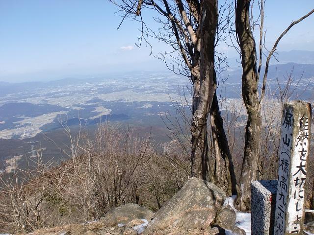 屏山山頂の画像