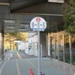 朝倉市役所バス停の画像