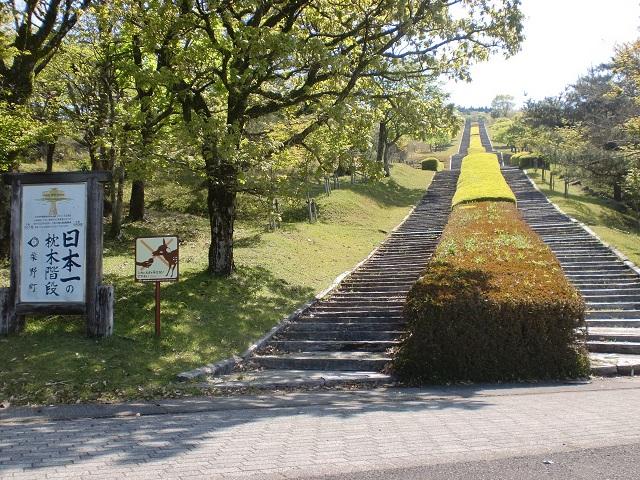栗野岳登山口にある日本一の枕木階段の画像