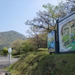 栗野岳展望所バス停の画像