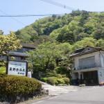 栗野岳温泉と栗野岳温泉バス停の画像