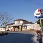 甘鉄甘木駅と甘木駅バス停の画像