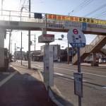 新町バス停の画像