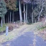 司書橋コース登山道入口の画像