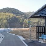 千石峡入口バス停の画像