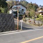 笠置山千石公民館前登山口の画像