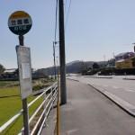 笠置橋バス停の画像