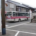 草野上町バス停の画像