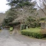 発心公園の画像