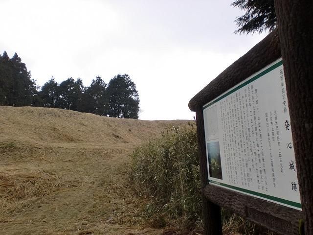 発心山の登山口 発心公園にアクセスする方法