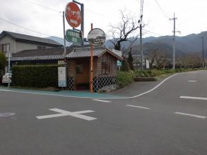柳坂バス停の画像