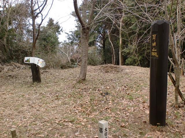 耳納山の登山口 永勝寺にバスでアクセスする方法