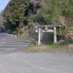 杓子ガ峰登山道入口(佐賀県)の画像