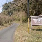 御手洗ノ滝キャンプ場入口の画像