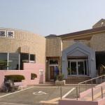 荒川温泉共同浴場(五島)の画像