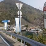 堂崎天主堂入口バス停の画像