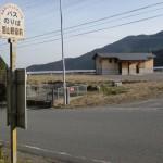 雷山観音前バス停(糸島市)の画像