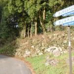 雷山自然歩道入口の画像