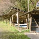 井原山入口バス停(糸島市)の画像