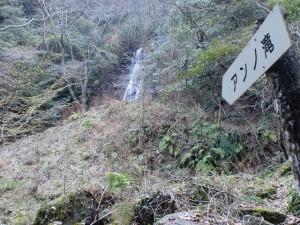 井原山登山道から見るアンノ滝の画像