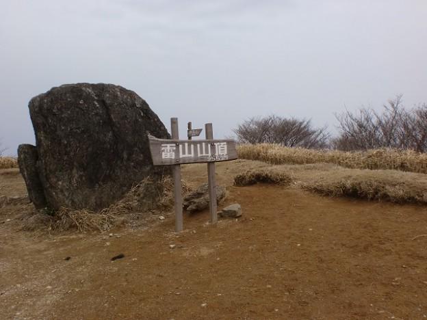 雷山山頂の画像
