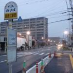 波多江駅バス停(糸島市)の画像