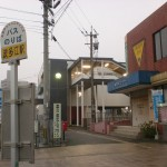 JR波多江駅と波多江駅バス停(糸島市)の画像