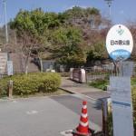 日の隈公園バス停(神埼市巡回バス)の画像