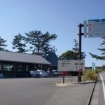 星ふる館(久住山南登山口)の画像