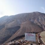 仙酔峡ロープウェイの火口東駅で立入禁止となっている登山道の画像