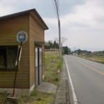 中原バス停(高森町民バス)の画像