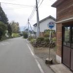 中岳登山口バス停(高森町民バス)の画像