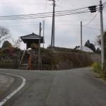 中岳登山口の手前の分岐の画像