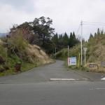 南阿蘇(色見地区)の中岳登山口の画像