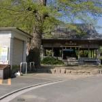清祀殿(福岡県香春町)の画像