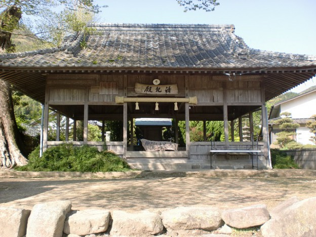 清祀殿(福岡県指定文化財)の画像