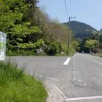 県道64号線から味見峠に続く旧道に入るT字路の画像