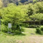 味見桜公園(福岡県香春町)の画像